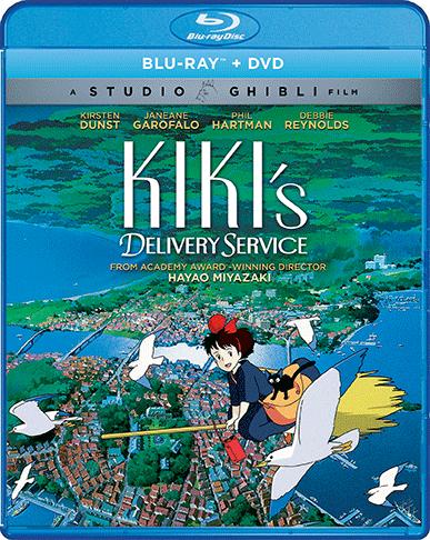 KikiDS.Combo.Cover.72dpi.png
