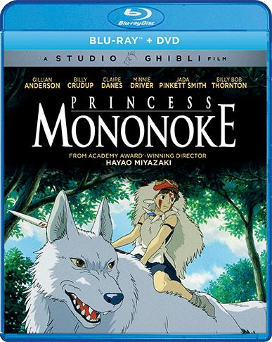 Mononoke.Combo.Cover.72dpi.png