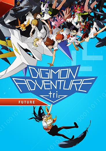 DigiFuture.DVD.Cover.72dpi.jpg