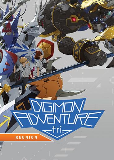 DigimonReunion.DVD.Cover.72dpi.jpg