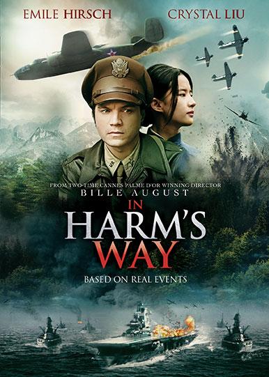 IHW.DVD.Cover.72dpi.jpg
