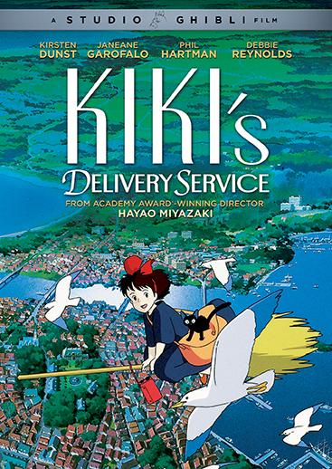 KikiDS.DVD.Cover.72dpi.jpg