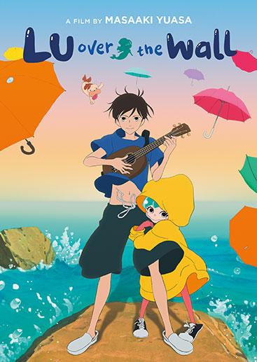 LuWall.DVD.Cover.72dpi.jpg