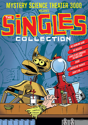 MST3K: The Singles Collection product image