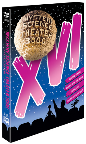 MST3K: Volume XVI [Standard Edition] product image