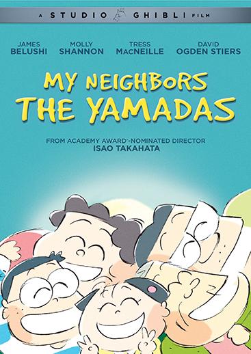 Yamadas.DVD.Cover.72dpi.jpg