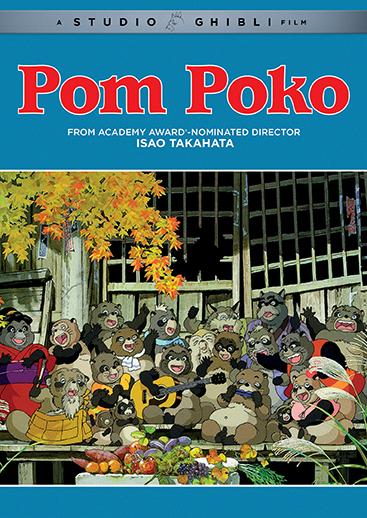 PomPoko.DVD.Cover.72dpi.jpg