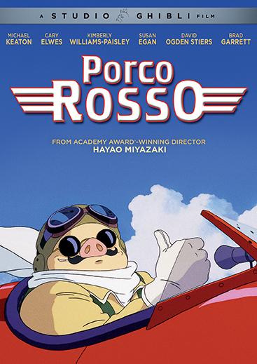 PorcoRosso.DVD.Cover.72dpi.jpg