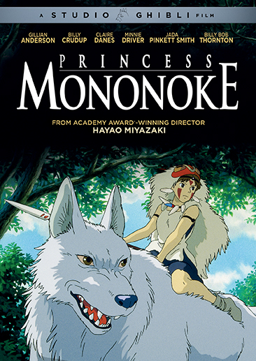 Mononoke.DVD.Cover.72dpi.jpg