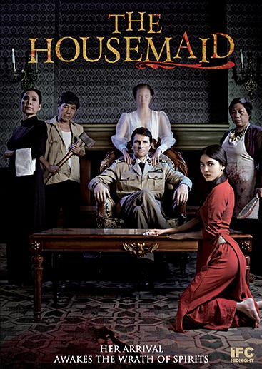 Housemaid.DVD.Cover.72dpi.jpg