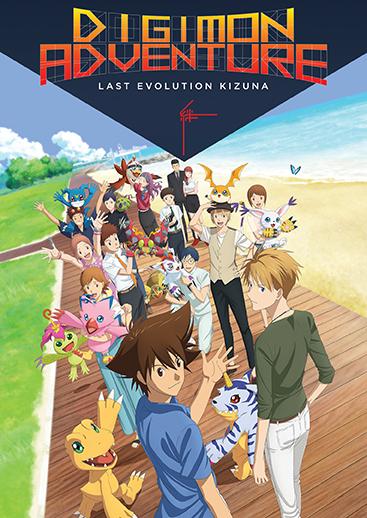 DigiLEK_DVD_Cover_72dpi.jpg