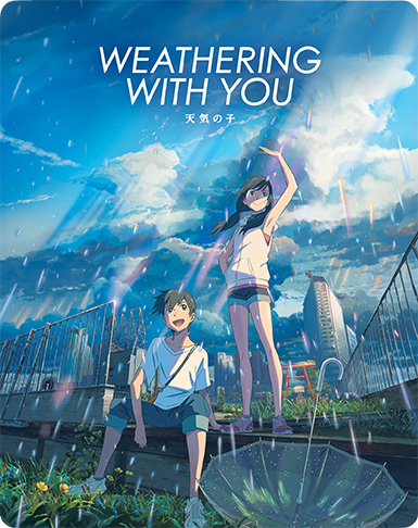 WWY_Cover_SB_72dpi.png