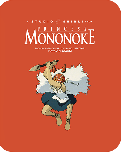 Mononoke_Cover_SB_72dpi.png