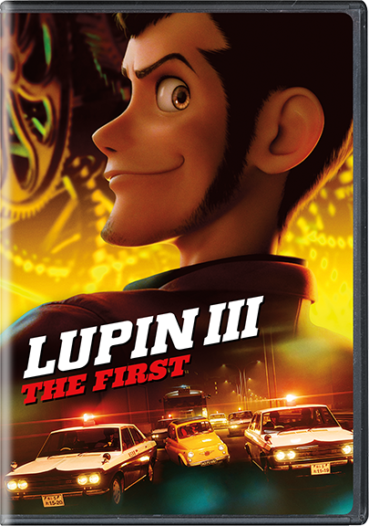 LupinIIITheFirst_DVD_Cover_72dpi.png