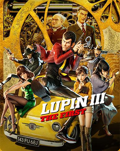 LupinIII_SB_Cover_72dpi.jpg
