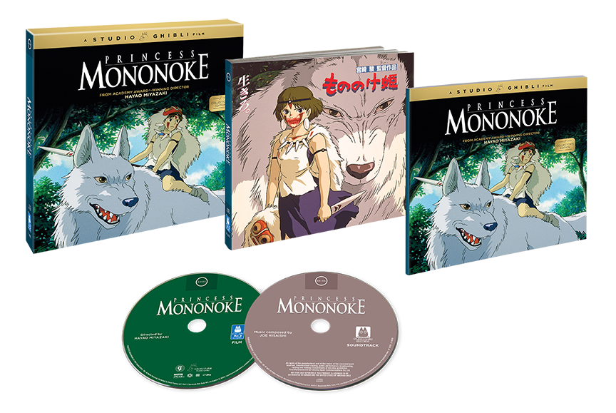 Princess Mononoke [Collector's Edition] - Blu-ray/CD :: Studio Ghibli