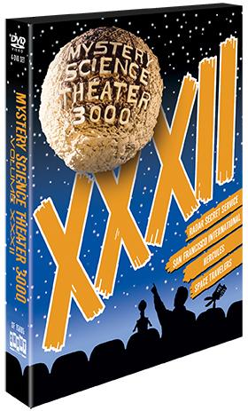 MST3K: Volume XXXII product image