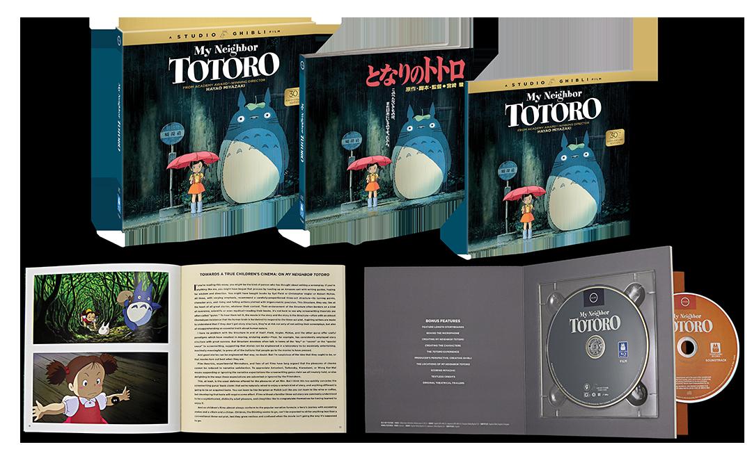 My Neighbor Totoro Blu Ray: My Neighbor Totoro [30th Anniversary Edition]